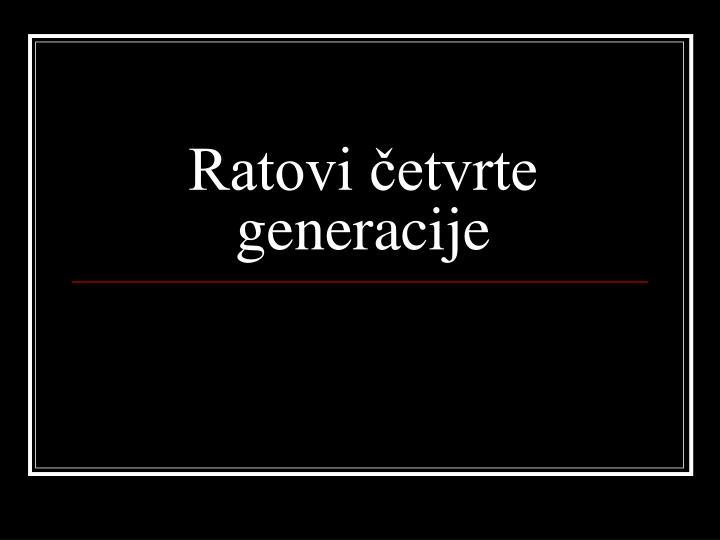 Ratovi četvrte generacije
