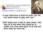 noah webster s american spelling book 1783 first spelling book