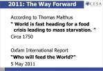 2011 the way forward