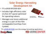 solar energy harvesting development kit1
