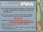 cs173 pigeonhole principle2