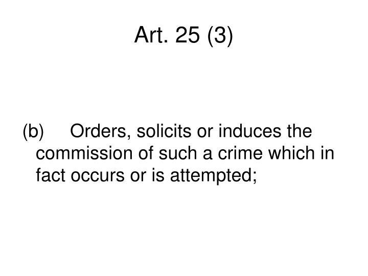 Art. 25 (3)