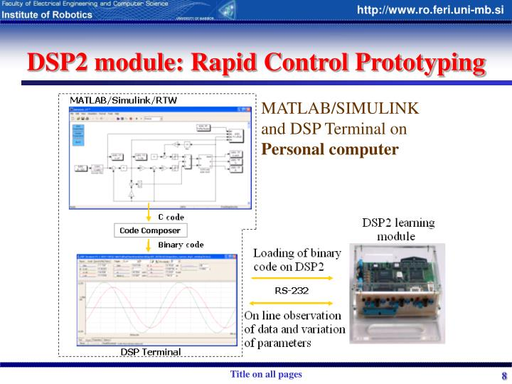 DSP2 module: Rapid Control Prototyping