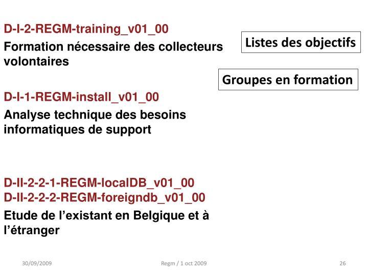 D-I-2-REGM-training_v01_00