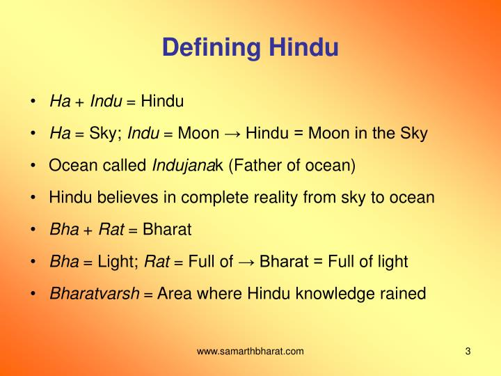 Defining Hindu