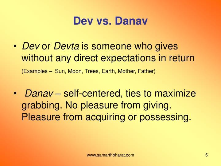Dev vs. Danav