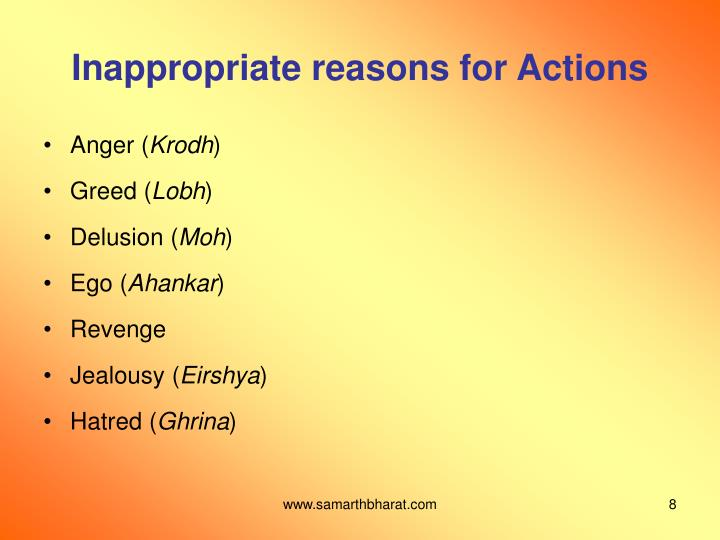 Inappropriate reasons for Actions