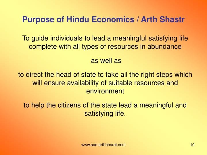 Purpose of Hindu Economics / Arth Shastr