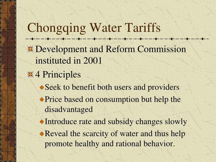 Chongqing Water Tariffs