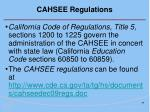 cahsee regulations