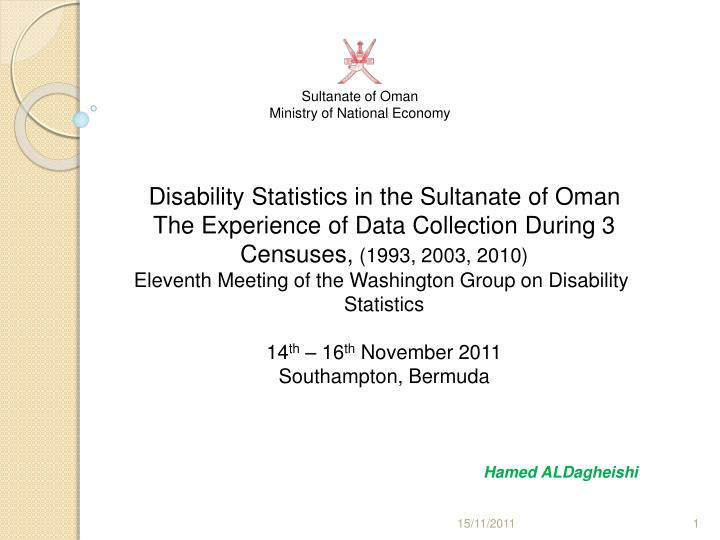 Disability Statistics in the Sultanate of Oman