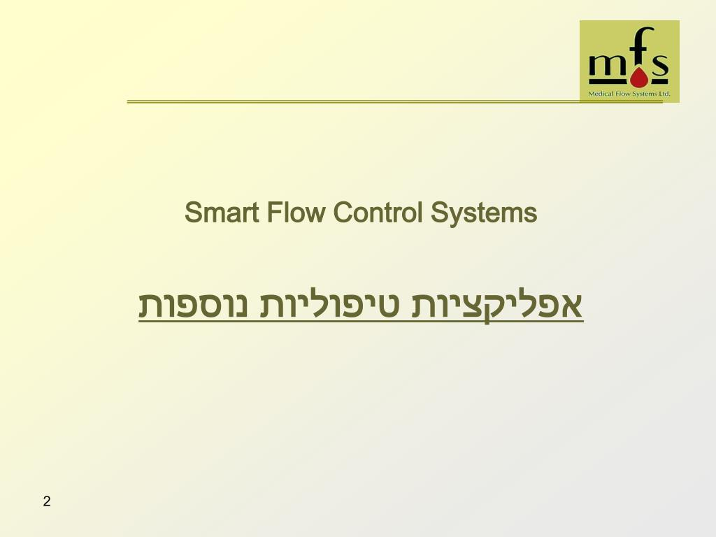 Smart Flow Control Systems