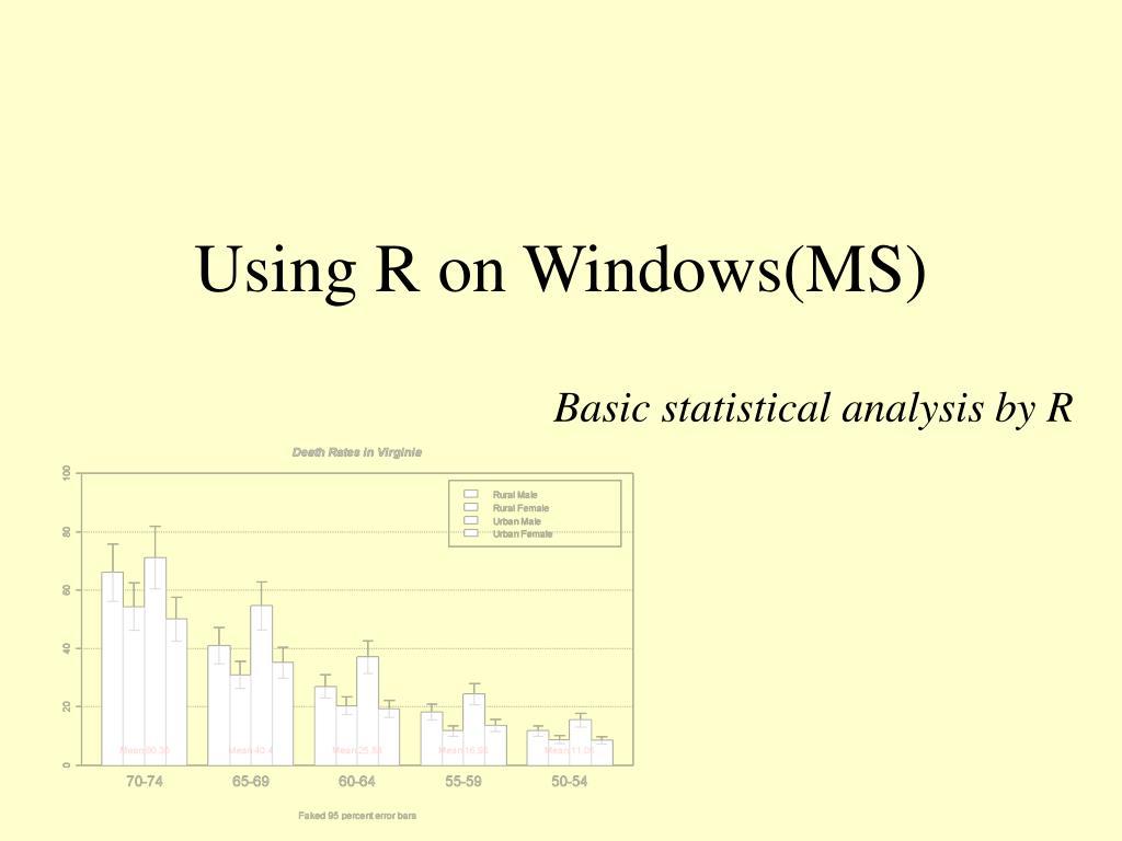 Using R on Windows(MS)