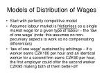 models of distribution of wages