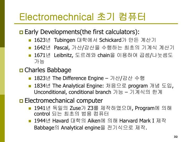 Electromechnical