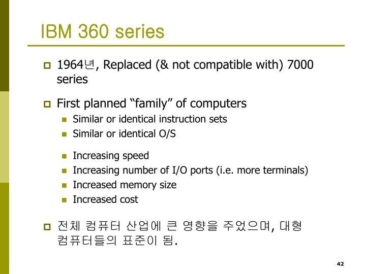 IBM 360 series