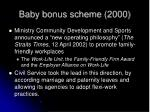 baby bonus scheme 20004