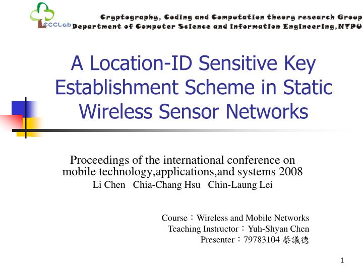 A location id sensitive key establishment scheme in static wireless sensor networks