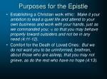 purposes for the epistle1