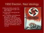 1930 election nazi ideology