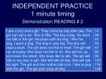 independent practice 1 minute timing