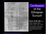 confession of the ethiopian eunuch