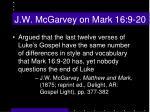 j w mcgarvey on mark 16 9 20