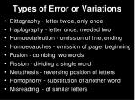 types of error or variations
