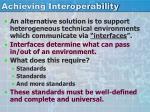achieving interoperability