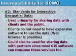 interoperability for iicwg2