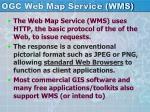 ogc web map service wms1