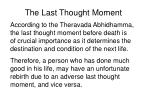 the last thought moment1