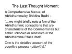 the last thought moment8