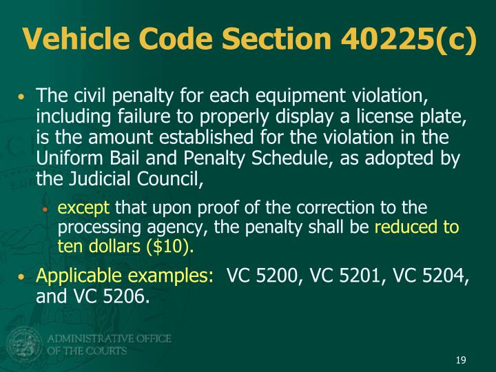 Vehicle Code Section 40225(c)