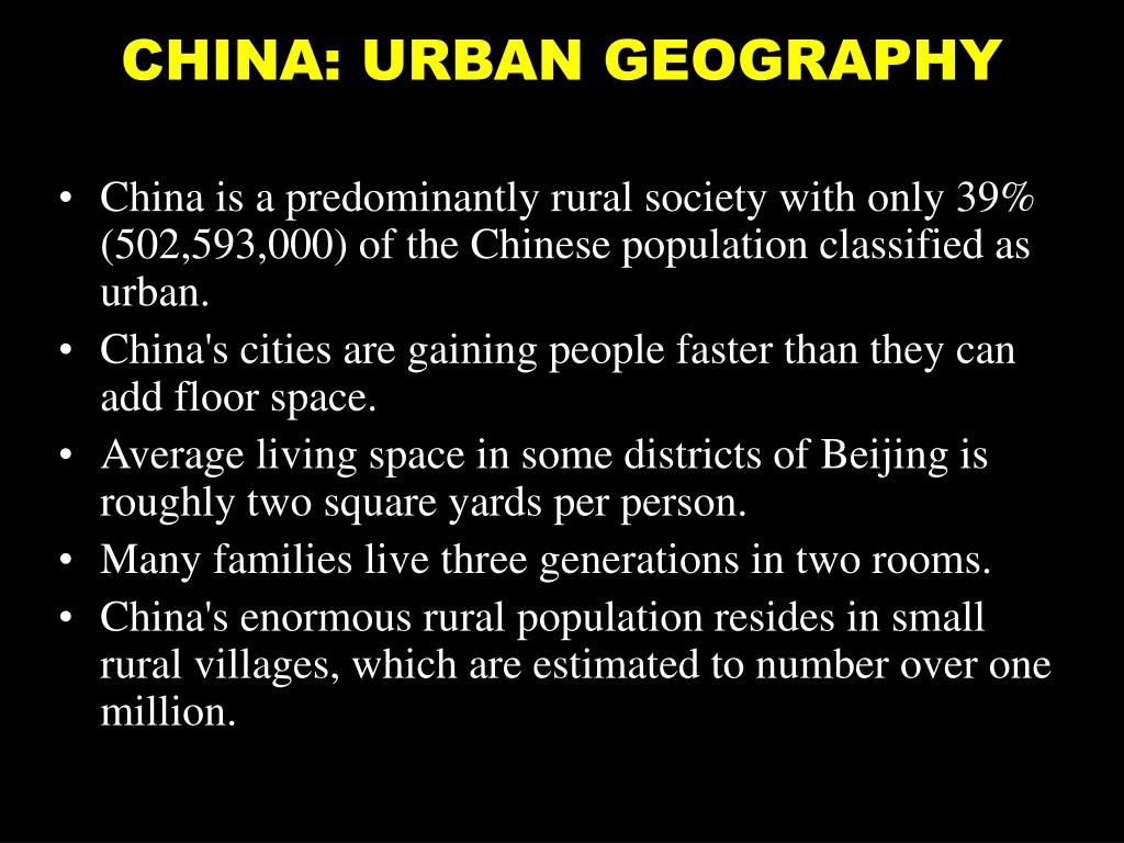 CHINA: URBAN GEOGRAPHY