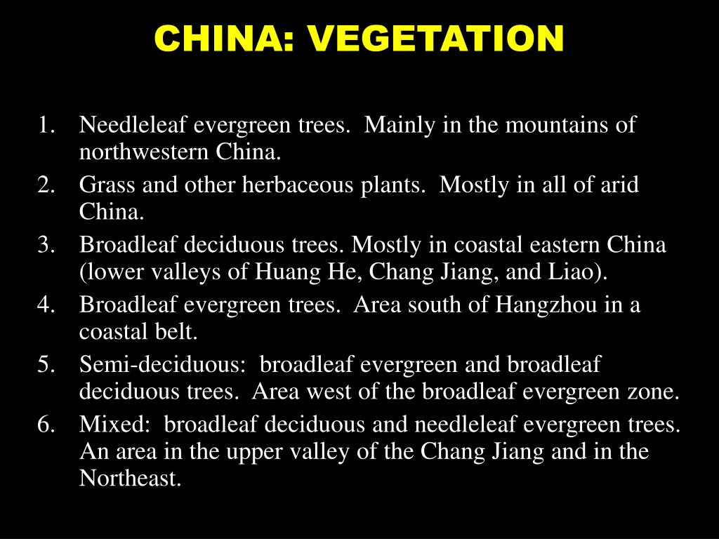 CHINA: VEGETATION