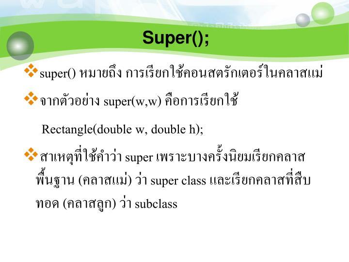 Super();