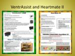 ventrassist and heartmate ii