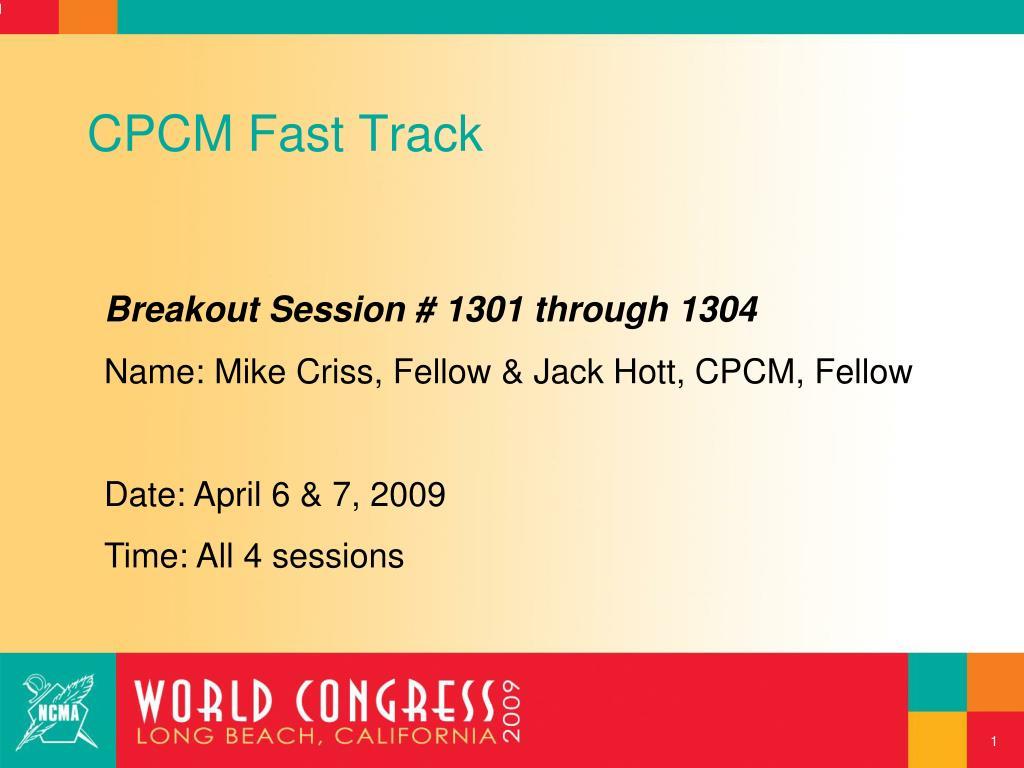 CPCM Fast Track