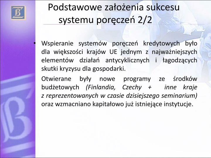 Podstawowe założenia sukcesu systemu poręczeń 2/2