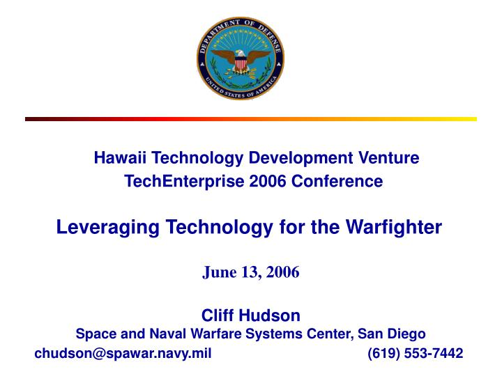 Hawaii Technology Development Venture