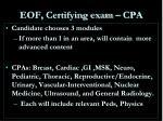 eof certifying exam cpa