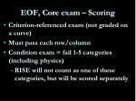 eof core exam scoring