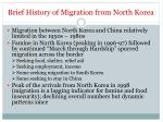 brief history of migration from north korea