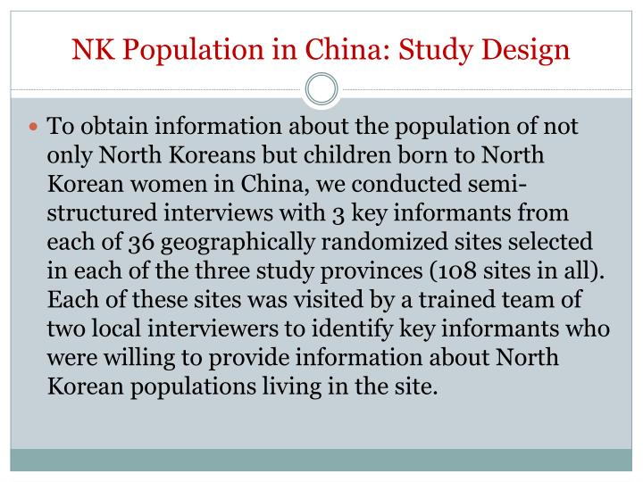 NK Population in China: Study Design