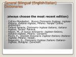 general bilingual english italian dictionaries
