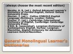 general monolingual learner s dictionaries