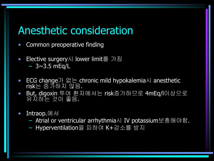 Anesthetic consideration