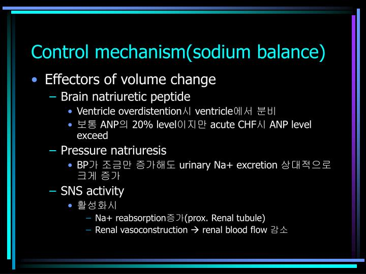 Control mechanism(sodium balance)