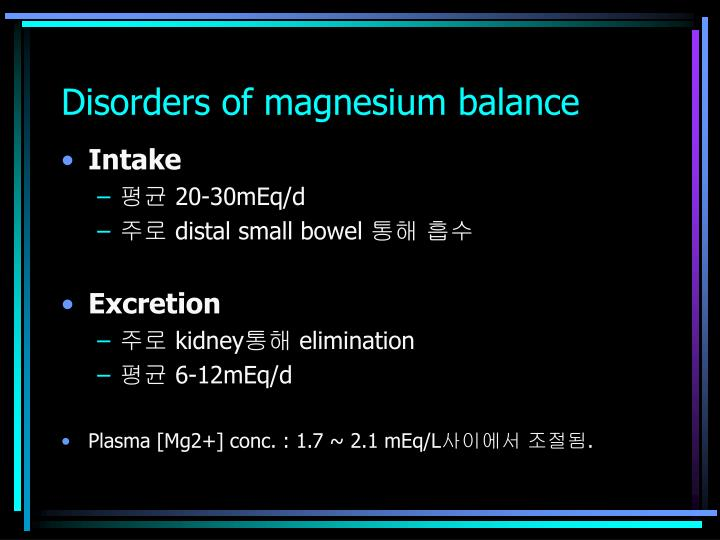 Disorders of magnesium balance
